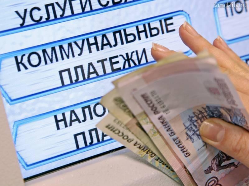 Верховный суд запретил отключать коммунальные услуги за долги
