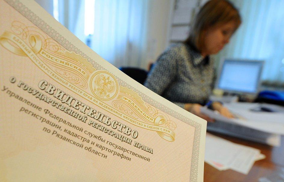 Россияне предпочитают не прибегать к услугам риэлторов