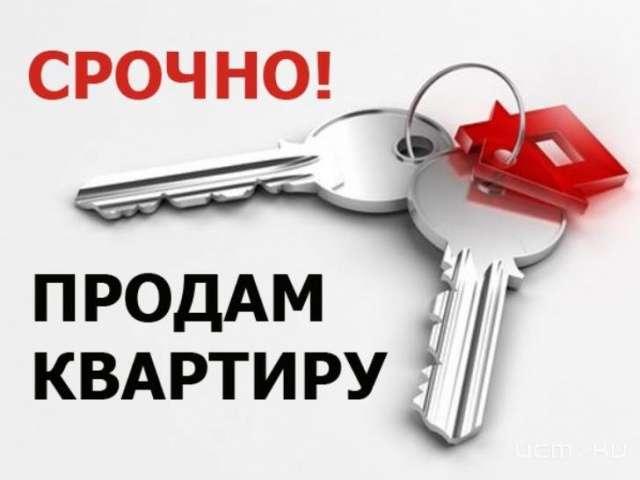 Продать квартиру через МФЦ проще, чем в Росреестре? Пошаговая инструкция продажи недвижимости