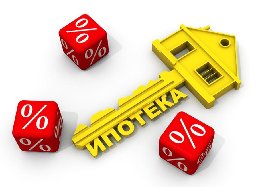 Все что нужно знать об ипотеке и последние новости о снижении процентных ставок