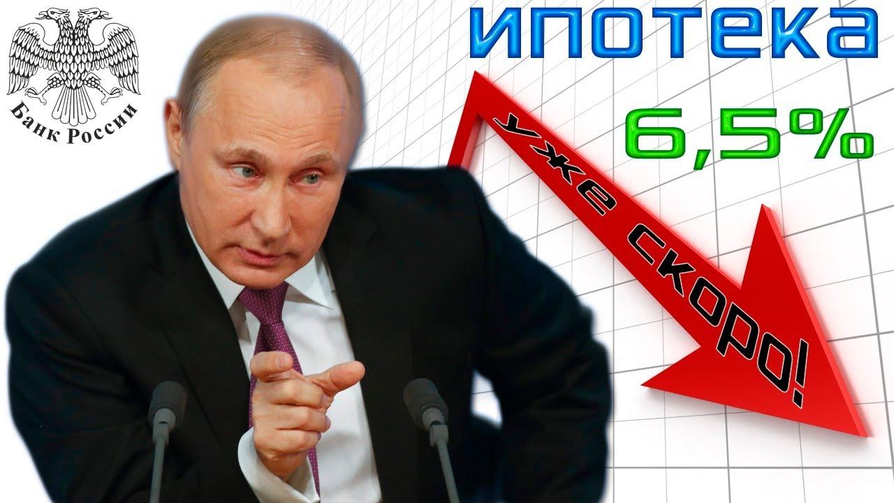 Для большинства россиян ипотека даже под 8% недоступна. Сказывается падение доходов