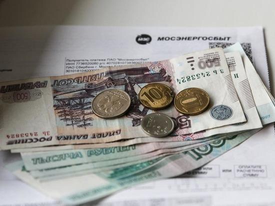 В платежках ЖКХ появится новая плата «за антитеррор»