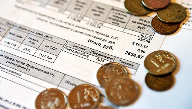 Доля оплаты услуг ЖКХ (коммуналка) в семейном бюджете 2019 вырастет