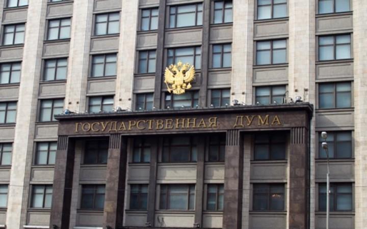 Закон о сносе всех «сталинок» и «хрущевок» в стране