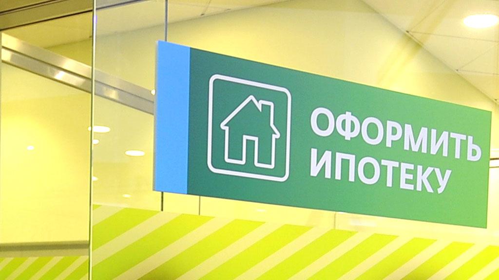Сбер раздает ипотеку под 5,23% и вклады под  7,5%