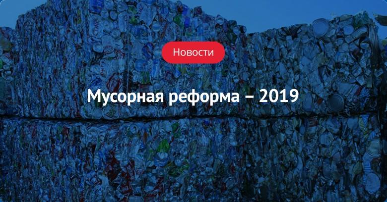 С 60 до 500 рублей-вывоз мусора для 2-комнатной хрущевки!
