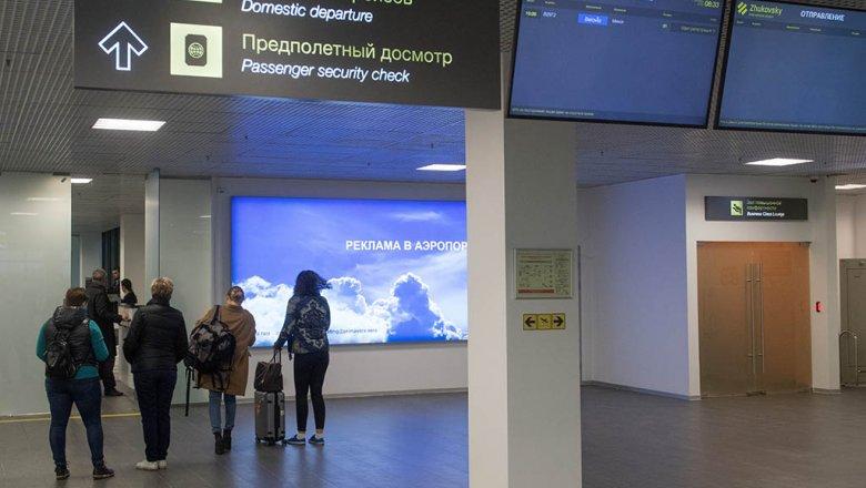Итоги конкурса «Великие имена России». Названия 47 аэропортов по городам России