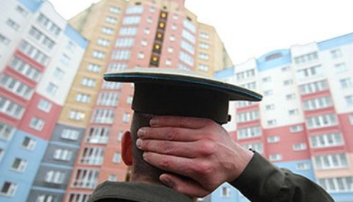 """Новые изменения закона """"О статусе военнослужащих"""" о праве на жилье"""