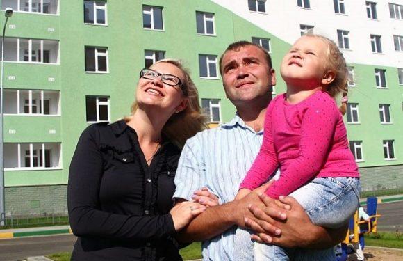 Государство даёт молодым семьям деньги на покупку жилья