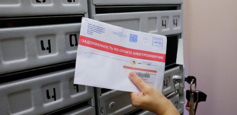 Как из россиян выбивают долги по ЖКХ и плату за коммуналку