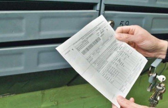 Пришли первые квитанции на оплату вывоза мусора. Новые тарифы и вопросы