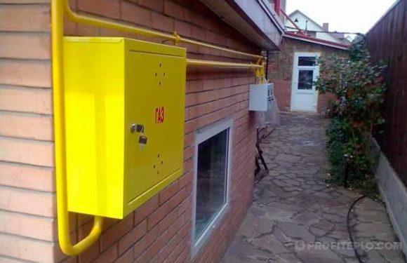 Стоимость подключения и подведения газа к частному дому