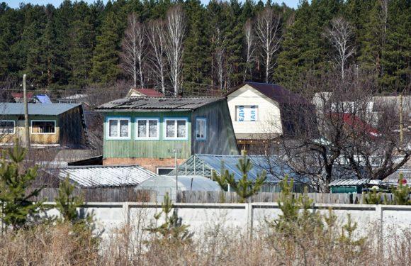 Как оспорить кадастровую стоимость недвижимости, направив запрос в МФЦ